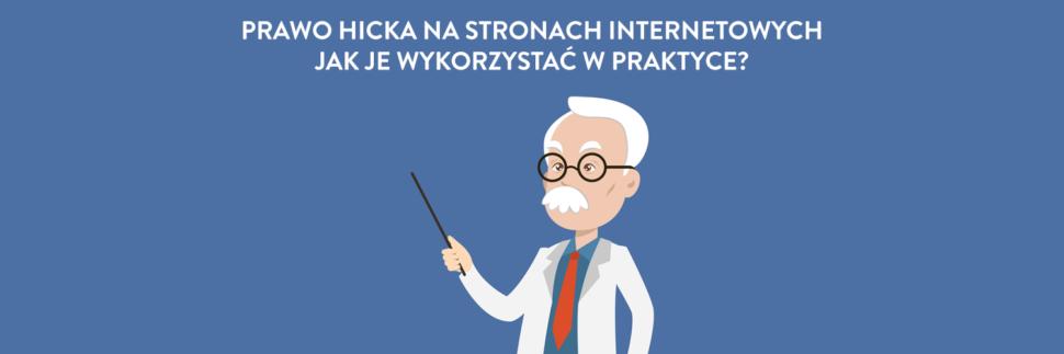 Prawo Hicka na stronach internetowych - jak wykorzystać je w praktyce?