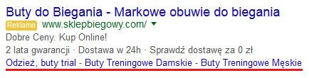 Rozszerzenia linków podstron w Google AdWords