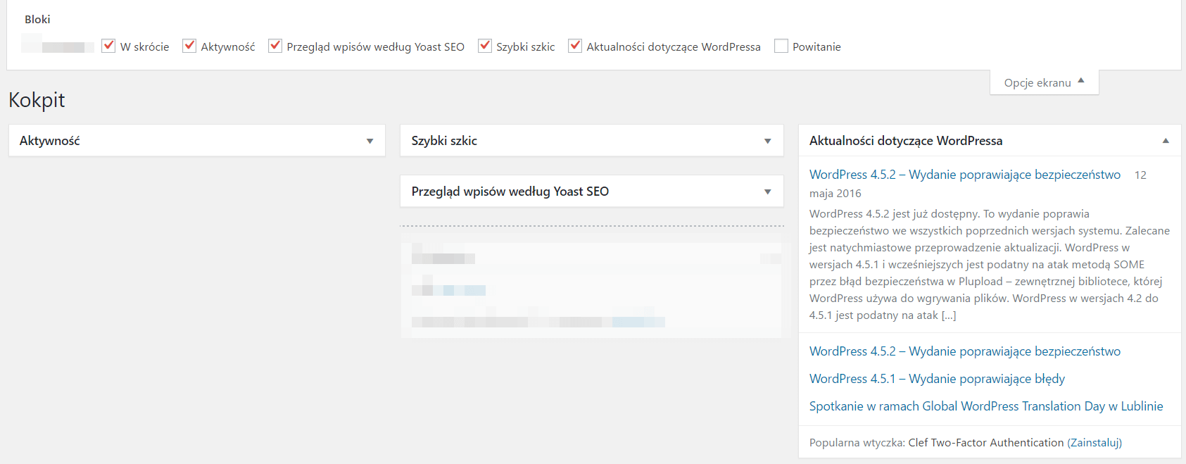 Ukryte funkcje WordPress kokpit